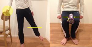 股関節内転筋・外転筋トレーニング
