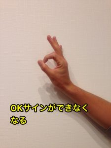 IMG_2277