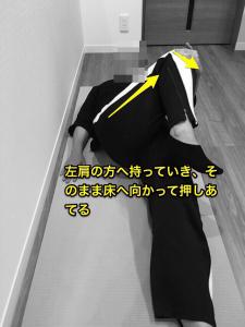 img_2928