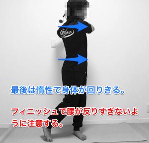 img_3161