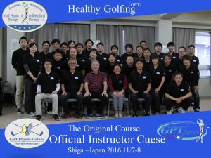 official-instructor-1