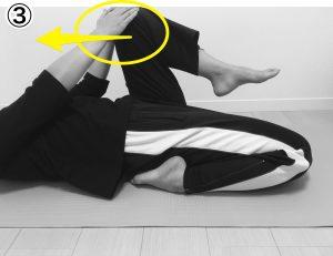 大腿直筋・腸腰筋ストレッチ