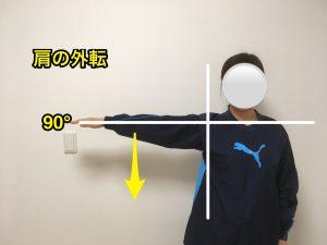 drop arm test(ドロップアームテスト)