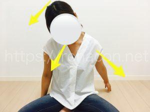 首の側屈+回旋+腕伸ばしストレッチ