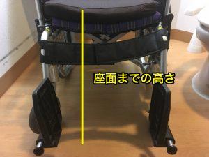 車椅子フィッティング